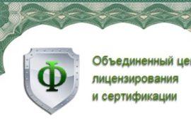 Как получить лицензию МЧС России.