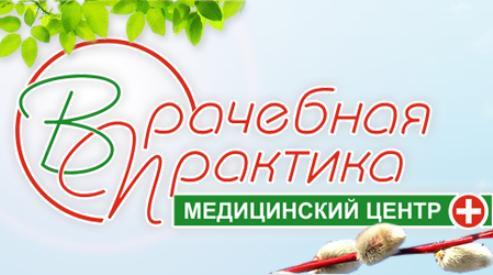 Новая технология УЗИ с контрастом становится доступной для россиян