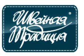 Качественная белорусская одежда и трикотаж, как основа модного стиля