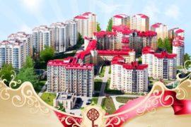 Европейское жилье по украинским ценам