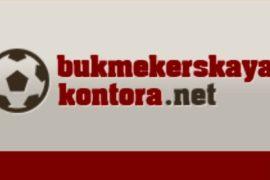 Букмекеры начали приём ставок на место тренера Фабио Капелло