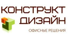 Офисная мебель от российских производителей