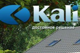 Купить пластиковые окна в Алматы по выгодной цене