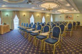 Аренда банкетных залов и конференц залов в Алматы и Астане