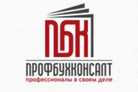«ПРОФБУХКОНСАЛТ» – новый уровень сотрудничества