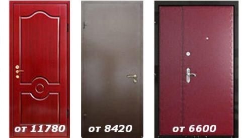 Выводы в отношении уместности выбора дверей на основе защитных характеристик
