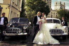 Свадьба под ключ в Москве.