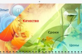 Календари 2014