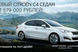 Купить машину в Москве