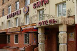 Командировка в Москву и гостиница на сутки