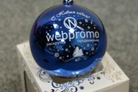 Web-Promo — прямой путь к раскрутке сайта