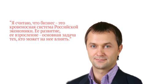 Андрей Муравьев: преимущества вложения денег в недвижимость