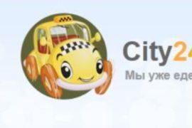 Какой он – современный  таксист?