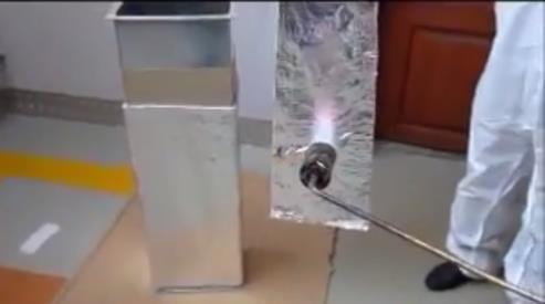 Система огнезащиты воздуховодов