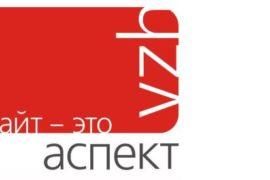 Создание сайта в Воронеже: с чего начинается идеальный сайт?