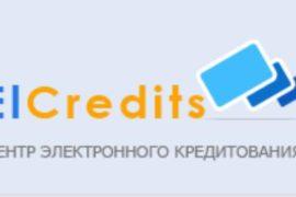 Кто и зачем оформляет интернет заявки на кредит?