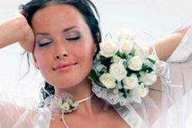 Нечаянная свадьба