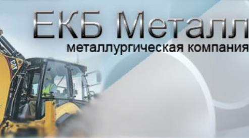 Утилизация металлолома