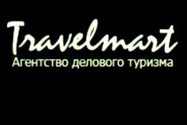 Компания Travelmart – лидер делового туризма