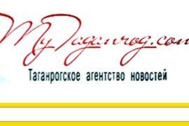Среди новостей Таганрога больше всего происшествий