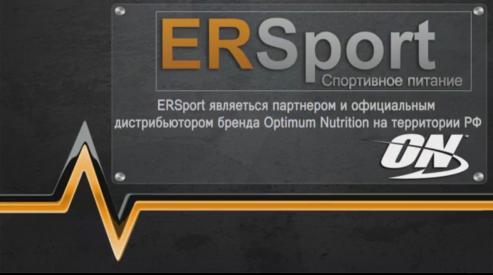 «Спортивные» аминокислоты. Зачем они бодибилдеру?