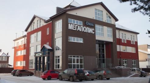 Ресторанно-гостиничный комплекс «Мегаполис»