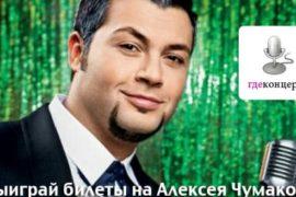 Афиша концертов в Москве стала высокотехнологичной