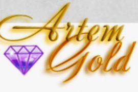 Кольца золотые – атрибуты рождения новой семьи