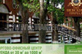 Аренда в Москве: особенности столичного рынка недвижимости