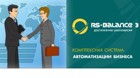 Автоматизация и управление бизнесом