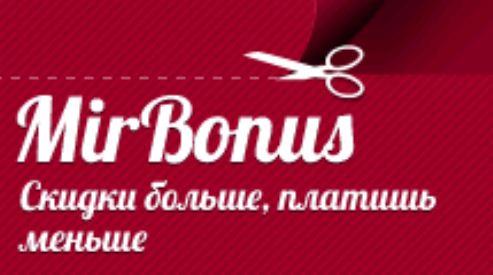 Ищем бонусы на сайте