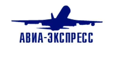 Грузовые авиаперевозки по России