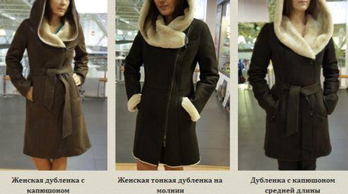 Выбираем одежду для зимы
