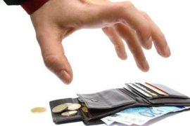 Мошенничество с банковскими картами: как защитить свои деньги?