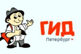 Самые популярные достопримечательности Санкт-Петербурга в твоем мобильном