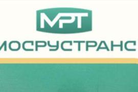 Грузоперевозки по Москве – качественное и быстрое выполнение задачи