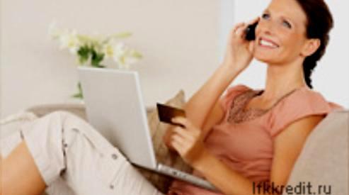 Выгодный потребительский кредит — какой он?
