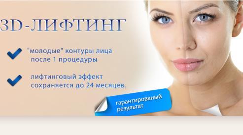 Центр здоровья и красоты