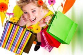 Быстрые, удачные и выгодные покупки оптом в интернет-магазине.
