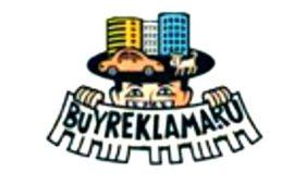 Советы по купле жилья от доски бесплатных объявлений BuyReklama.ru