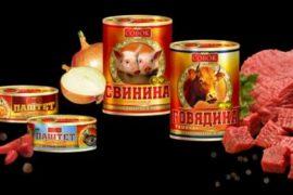 Мясные консервы от «БАЛТКОМ»