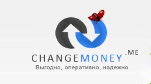 Как начать пользоваться электронной валютой?