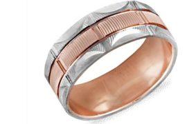 Кольца к свадьбе – выбор № 1 в Gold.ua