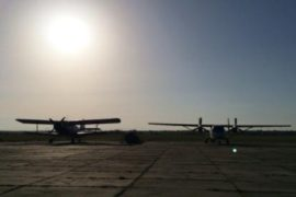 Аэродром Слободка