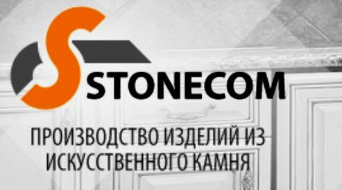 Производство столешниц в Москве