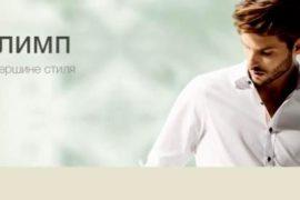 Рубашка с коротким рукавом в OLYMP