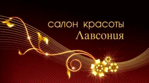 Cалон красоты класса «люкс» в центре Москвы