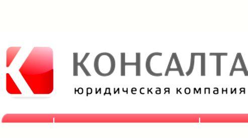 Профессиональная помощь в регистрации фирм