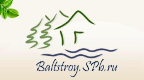 Ландшафтный дизайн от «Балтийской строительной компании»