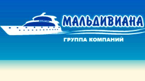 C «Мальдивианой» – на Кубу и Мальдивы